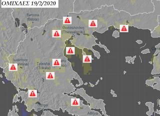 tetr - Πρόγνωση Ελλάδας-Θεσσαλίας 17-19/2/2020