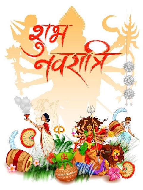 Best Wish You A Happy Navratri