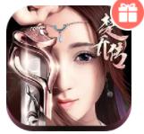 Tải game Sở Kiều Truyện Free Tool GM + 999999999 KNB + Cả đống quà ngon | App tải game Trung Quốc 楚乔传