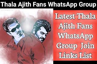 thala thalapathy, thala meaning, thala ajith movie, thala ajith, tamil rockers.com, tamil news, tamil song, tamil movie, tamil whatsapp status, tamil language, tamil latest movie, tamil latest song, tamil latest movie download, tamil latest news,