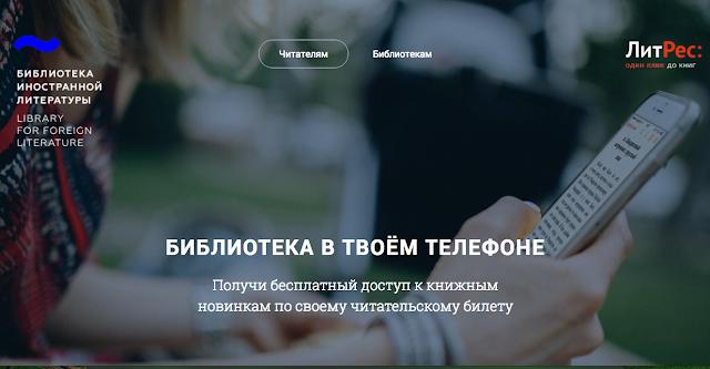 бесплатно онлайн книги из «Иностранки»