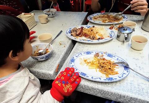 【墨尔本美食】墨尔本亲子游@Day9 Lunch 玫瑰苑烧腊饭店Rose Garden BBQ Melbourne
