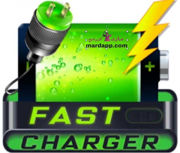 تحميل تطبيق شحن سريع fast charging Apk للأندرويد برابط مباشر مجانا