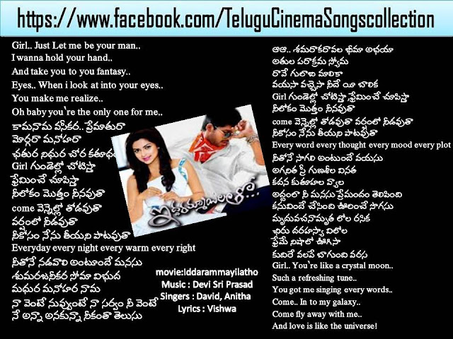 Violin Full Song with Lyrics from Iddarammayilatho  movie,Violin Song Lyrics Iddarammayilatho Songs Lyrics,Violin Song lyrics Song Lyrics | iddarammayilatho(2013),Violin Song Lyrics Translation From Iddarammayilatho,iddarammayilatho violin song lyrics ringtones,iddarammayilatho violin song lyrics mp3,violin song download,iddarammayilatho songs lyrics in hindi,violin song lyrics tamil,iddarammayilatho violin song notes,iddarammayilatho songs lyrics run run,iddarammayilatho violin song karaoke download