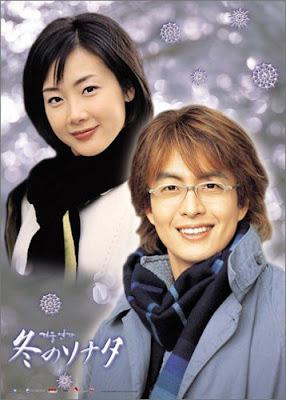 مسلسل Winter Sonata كوري فيلم مسلسلات أفلام كورية تركيه أجنبية مترجمة