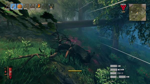 Valheim14 エイクスュルとの戦闘画像4