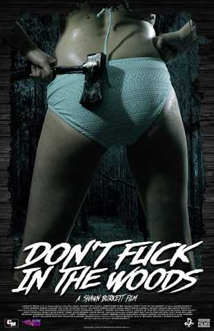 Don't Fuck in the Woods 2016 Full English Movie Download HDRip 720p