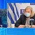 Θεοδωρίδου:Αν υπάρξει 4ο κύμα θα αφορά  μόνο τους ανεμβολίαστους