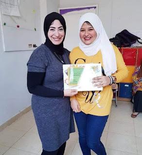 تكريم الشيماء سامر لحصولها على لقب super teacher لعام 2019