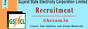 GSECL Recruitment : Apply online @gsecl.in