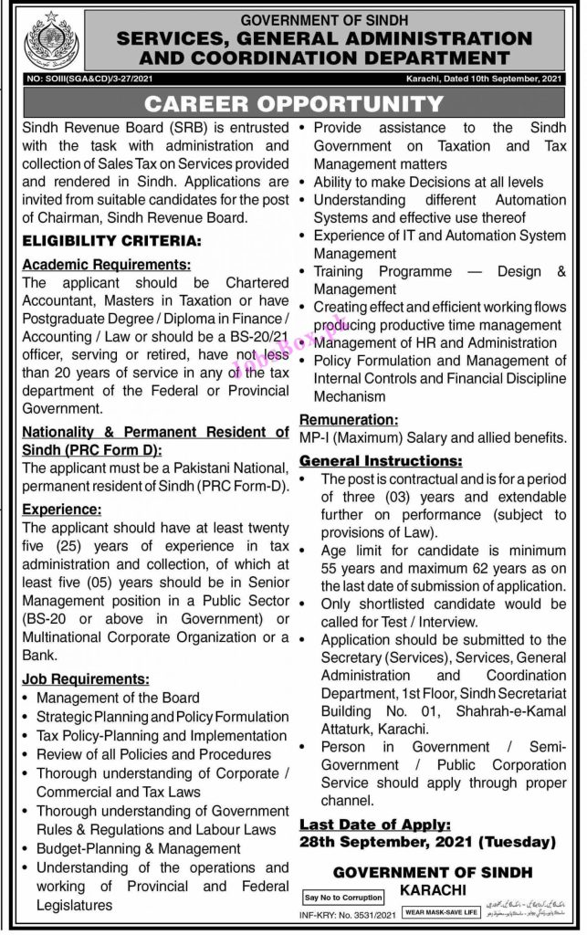 Services and General Administration Department Sindh Jobs 2021 in Pakistan