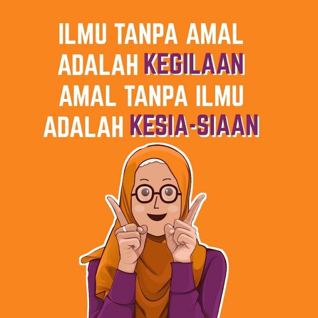 kata kata motivasi belajar dalam islam