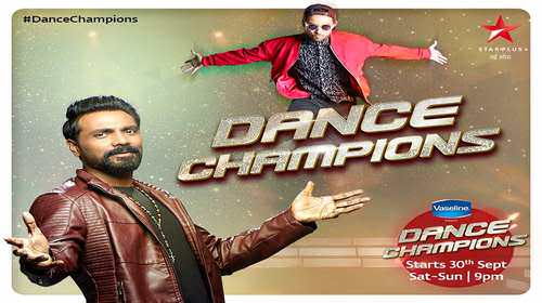 Dance Champions HDTV 480p 250MB 19 November 2017 Watch Online Free Download bolly4u