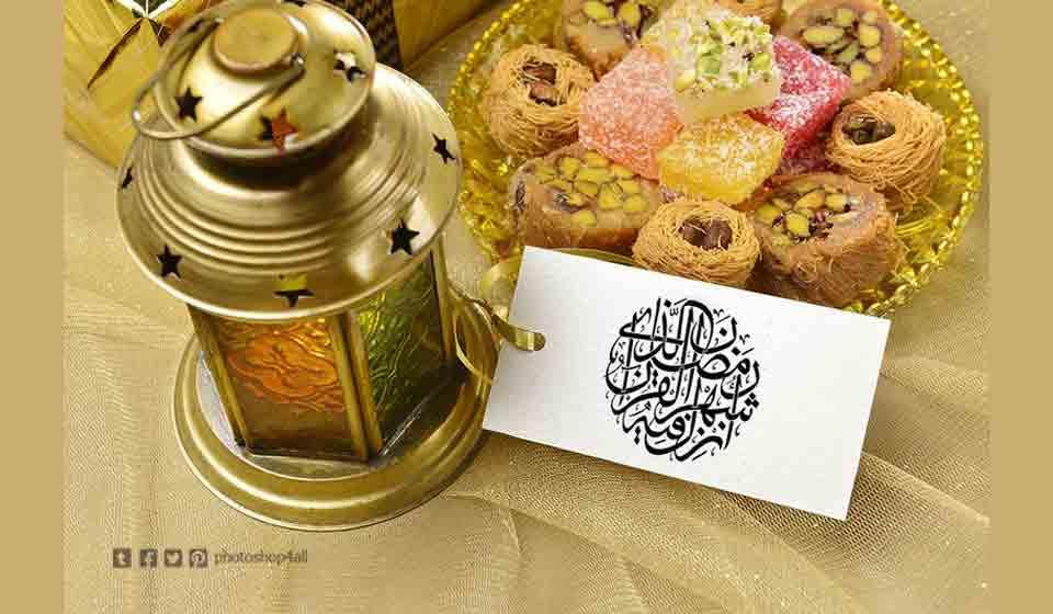 تهنئة رمضان,تهنئة رمضان 2021,رمضان كريم,تهنئة رمضان 2020,أجمل تهنئة رمضان 2021,تهنئة رمضان كريم,رمضان,فيديو تهنئة بحلول شهر رمضان,تهنئة رمضان لزوجتي,رسائل تهنئة رمضان 2020,تهنئة بمناسبة شهر رمضان,أجمل تهنئة رمضان,تهنئة رمضان لامي,تهاني رمضان,تهنئة شهر رمضان 2021,رمضان مبارك,شهر رمضان,رسائل تهنئة بمناسبة شهر رمضان,تهنئة,أحلى تهنئة رمضان,تهنئة رمضان ٢٠٢١,أجمل تهنئة بمناسبة شهر رمضان 2021,تهنئة شهر رمضان,تهنئة رمضان لصديقتي,رسائل تهنئة رمضان 2021,رمضان 2021,تهاني رمضان 2021,تهنئه رمضان 2021 للأهل رسائل رمضان,رسائل تهنئة بمناسبة شهر رمضان,رسائل رمضان جديدة,رسائل رمضان للاصدقاء,رسائل رمضانية,رمضان,اجمل رسائل رمضان رسائل رمضان قصيره,عبارات ورسائل تهنئة بشهر رمضان,تهنئة رمضان,رسائل رمضان1441,رسائل تهنئة رمضان 2020,رسائل رمضان2020,رسائل رمضان قصيره,شهر رمضان,تهنئة بمناسبة شهر رمضان,رمضان كريم,رسائل تهنئة رمضان2020,رسائل تهنئة بمناسبة رمضان,عبارات عن رمضان,تهنئه برمضان,اجمل رسائل رمضان,رسائل رمضان 2015,رسائل رمضان للحبيب,رسايل رمضان,تهنئة رمضان رسائل,رمضان يجمعنا,اول يوم رمضان,رسائل  ,تهنئة رسمية بمناسبة رمضان, ,كلام تهنئة رمضان لصديقتي, ,كلام جميل عن تهنئة رمضان, ,تهنئة رمضان رسائل, ,رسائل رمضان للأصدقاء, ,تهنئة رمضان 2020, ,تهنئة بمناسبة رمضان ,تهنئة رسمية بمناسبة رمضان ,كلام تهنئة رمضان10 ,رسائل رمضان لصديقتي ,رسائل رمضان للاصدقاء واتساب ,رسائل رمضان قصيرة ,رسائل رمضان للاصدقاء مضحكة  ,رسائل رمضان لصديقتي, ,رسائل رمضان للاصدقاء واتساب, ,رسائل رمضان قصيرة, ,رسائل رمضان للاصدقاء مضحكة, ,صورعن رمضان جديدة, ,تهنئة بمناسبة رمضان, ,صورعن رمضان جديدة 2020, ,خلفيات رمضان 2020 بنات, ,اجمل الصور رمضان كريم 2021, ,أجمل الصور رمضان كريم 2020, ,صورعن رمضان جديدة 2021, ,اجمل الصور عن شهر رمضان المبارك, رمضان كريم,رمضان,رمضان 2021,شهر رمضان,تهنئة رمضان,رمضان يجمعنا,صور رمضان,رمضان مبارك,رمضان جانا,تهنئة رمضان 2021,رسائل رمضان جديدة,رمضان زمان,تهاني رمضان,تهنئة بمناسبة شهر رمضان,مسلسلات رمضان,رمضان ماهر زين,صور رمضان كريم,تهاني رمضان 2021,رمضان رمضان,صور عن رمضان,رمضان رمضان نور قلوبنا,دعاء رمضان,رمضان ٢٠٢١,رسائل رمضان,تحميل صور عن رمضان,فيديو تهنئة بحلول شهر رمضان,تهنئة رمضان لصديقتي,رس