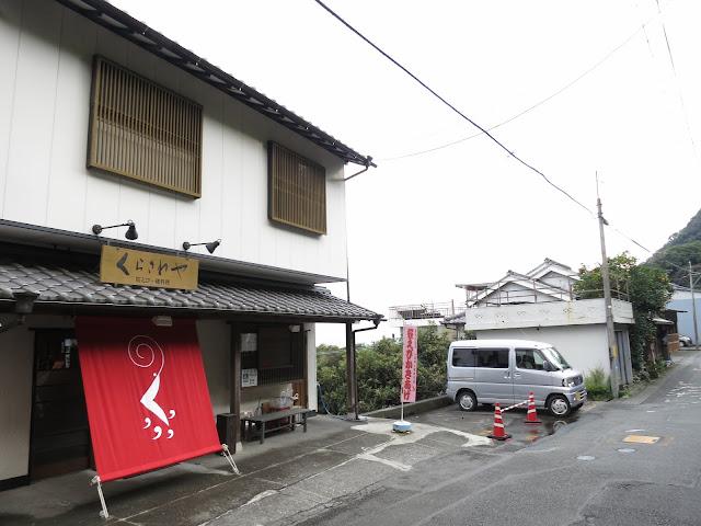 Sakura Ebi Shrimp. Yui. Shizuoka. Tokyo Consult. TokyoConsult.
