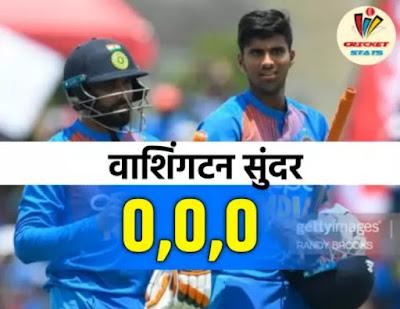 T20 Cricket washinton sundar