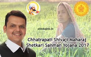 Chhatrapati Shivaji Maharaj Shetkari Sanman Yojana