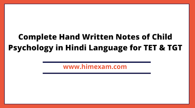 Complete Hand Written Notes of Child Psychology in Hindi Language TET & TGT