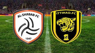 """ماتش """" ◀️ مباراة الشباب والاتحاد مباشر 10-3-2021 كورة HD ==>> ملخص مباراة الشباب والاتحاد الدوري السعودي"""