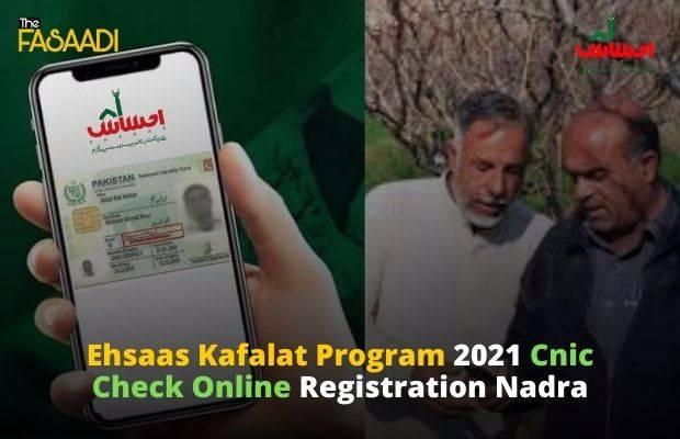 Ehsaas Kafalat Program 2021 CNIC Check Online Registration Nadra