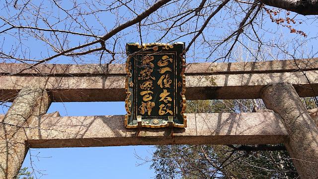 道明寺天満宮(藤井寺市)