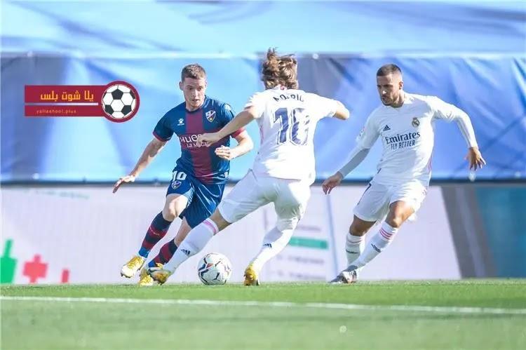 موعد المباراة بين ريال مدريد وهويسكا في الجوله 22 من الدوري الاسباني