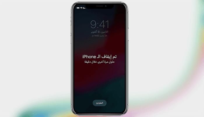 https://www.arbandr.com/2019/09/unlock-iphone-forgot-passcode.html