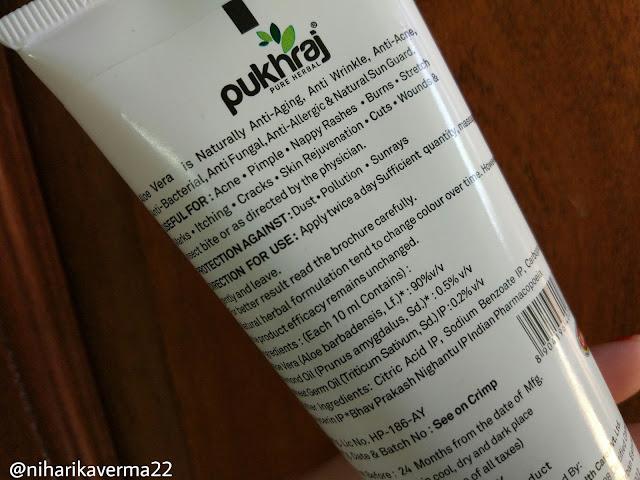 Pukhraj Aloe Vera Skin Gel   Review