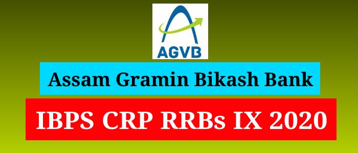 Assam Gramin Vikash Bank Recruitment 2020: Apply Online @ IBPS CRP RRBs IX