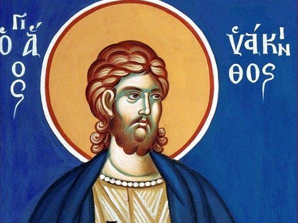 Υάκινθος, ο Άγιος της αγάπης