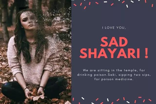Shayari Sad