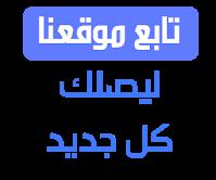 موقع حدوته - مدونة حدوته - منتدى حدوته