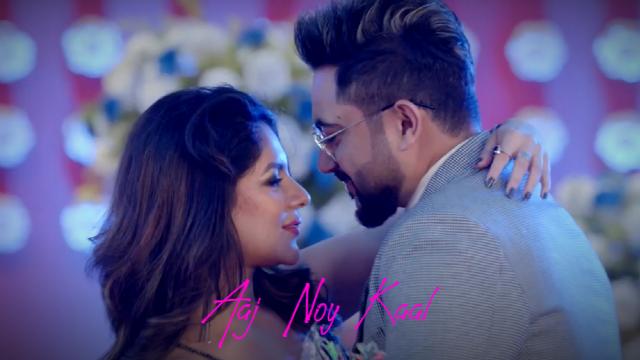 Aaj Noy Kaal Lyrics