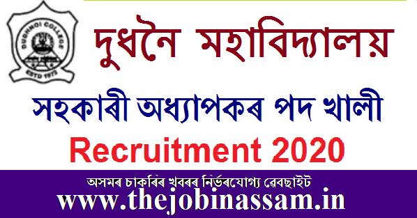 Dudhnoi College, Goalpara Recruitment 2020