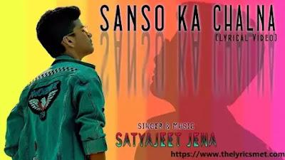 Sanso Ka Chalna Song Lyrics || Satyajeet Jena || Official Lyrical Video || New Hindi Songs 2020