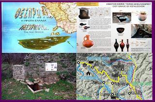 Στο Κεφαλοχώρι Φιλιατών αποκαλύφθηκε οικογενειακός κιβωτιόσχημος τάφος με πλούσια κτερίσματα
