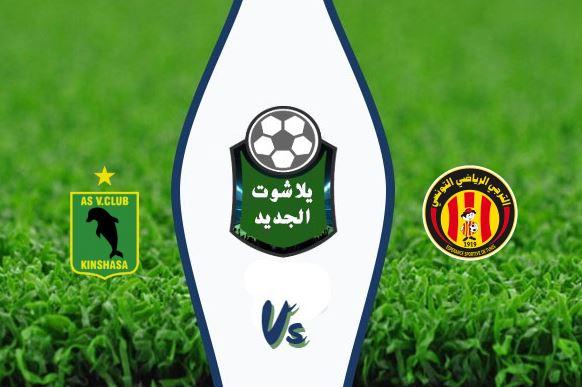 نتيجة مباراة الترجي التونسي وفيتا كلوب اليوم بتاريخ 12/27/2019 دوري أبطال أفريقيا