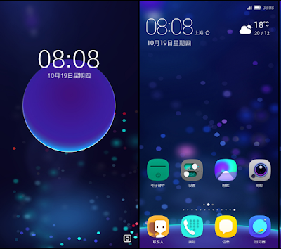 Hi Emui lovers Download Cool Theme for EMUI 8.0 Themes hwt Huawei