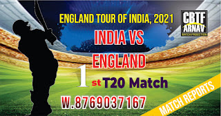 Eng vs Ind 1st International T20 Today Match Prediction 100% Sure Winner