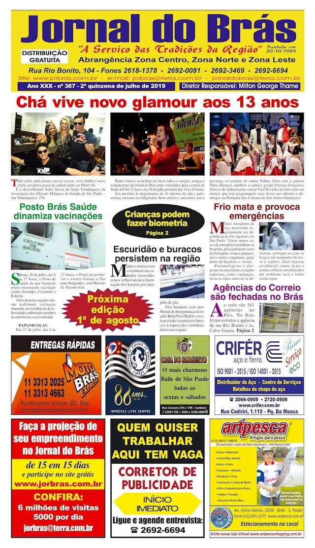 Destaques da Ed. 367 - Jornal do Brás