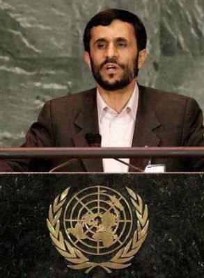Presiden Iran Mahmoud Ahmadinejad - Sekitar Dunia Unik