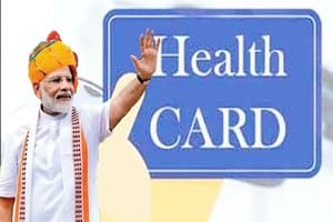 what-is-one-nation-one-health-card-in-hindi-apply-online