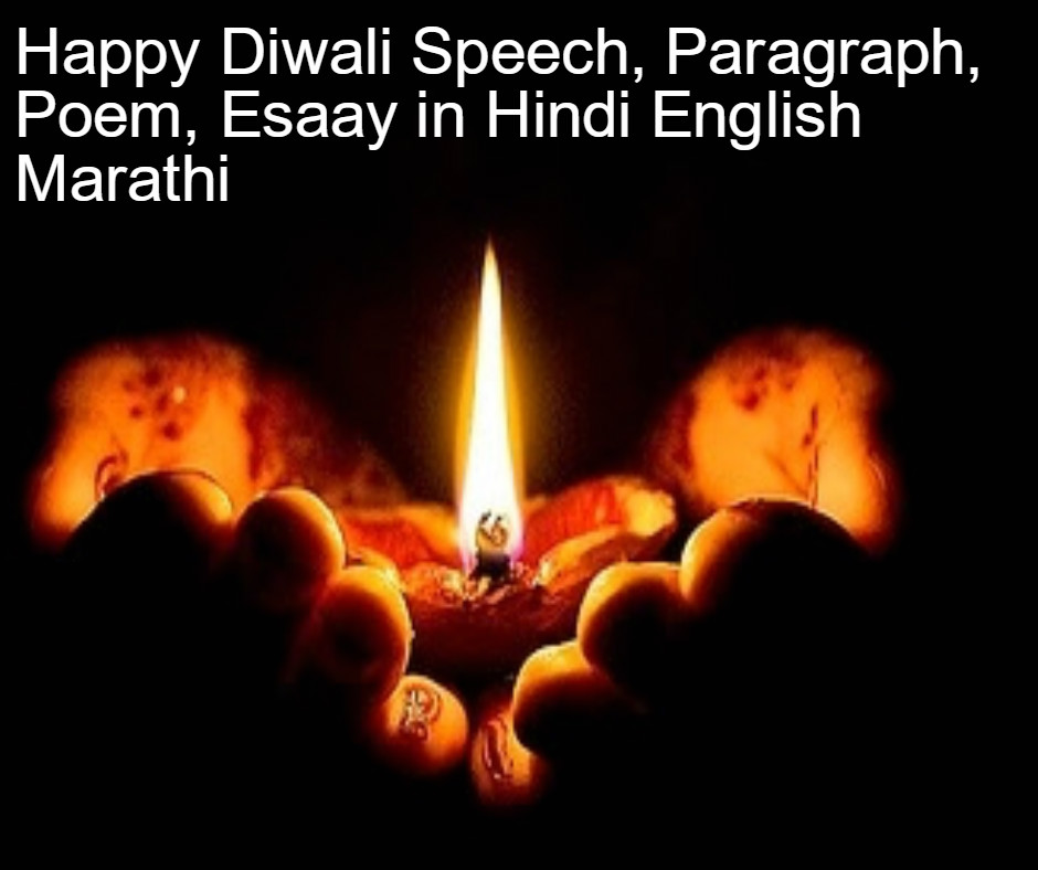 Buy an essay diwali in english