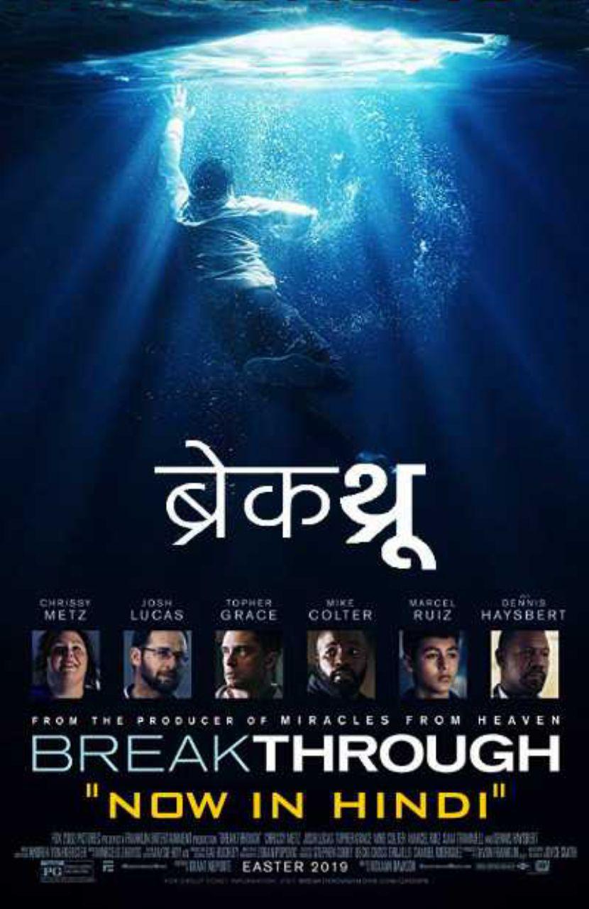 Lucifer season 4 hindi dubbed - Katmovies123