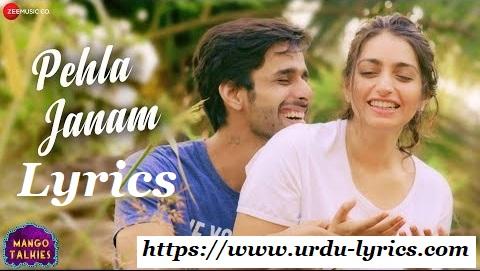 Pehla Janam Lyrics | Mango Talkies