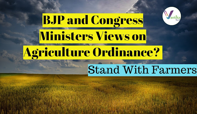 agriculture bill 2020