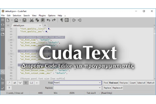CudaText - Ένας δωρεάν και open source Code Editor για συγγραφή κώδικα