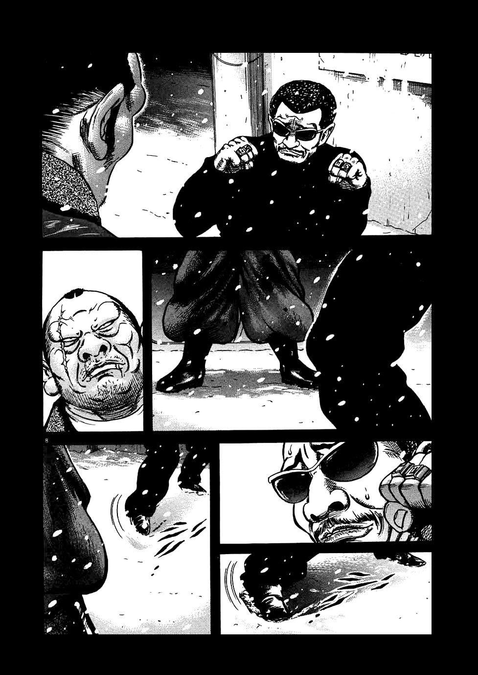 Oyaji chap 13 trang 8