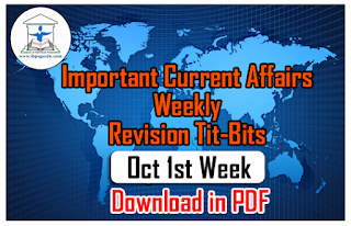 Important CA Weekly Revision Tit-Bits (Oct 1st Week) for IBPS PO/Clerk 2016 – Download in PDF
