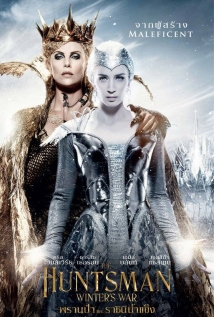 The Huntsman: Winter's War WEBRip 720p